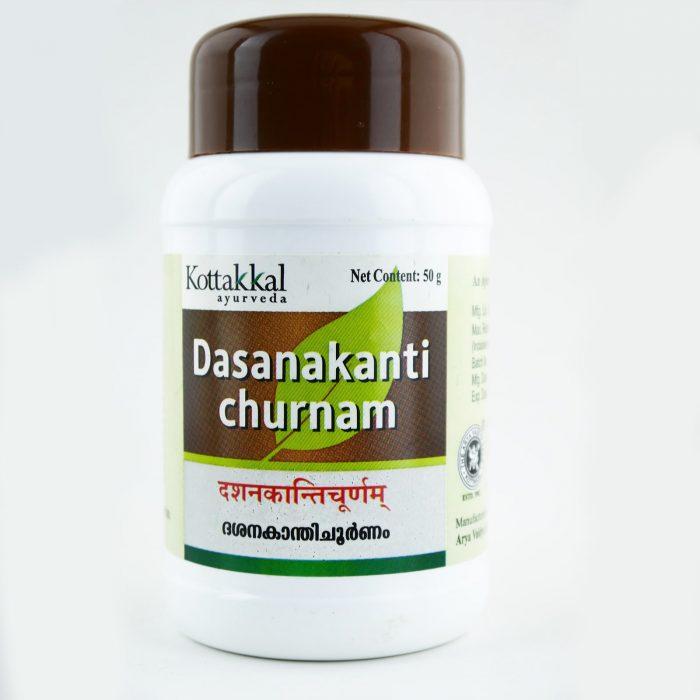 Аюрведична натурална прах за зъби Dasanakanti Churnam