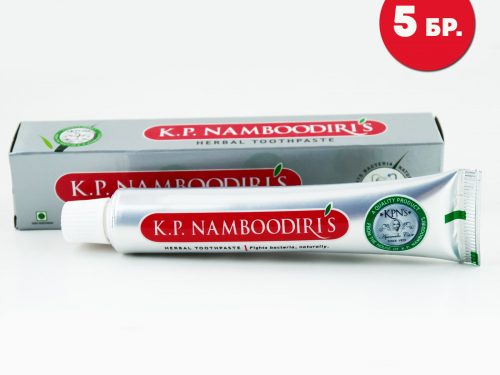 Възстановяваща Антибактериална паста за зъби (натурална) (с Карамфил и джинджифил) (подходяща за вегани) - ПРОМО Семеен Пакет 5 бр.