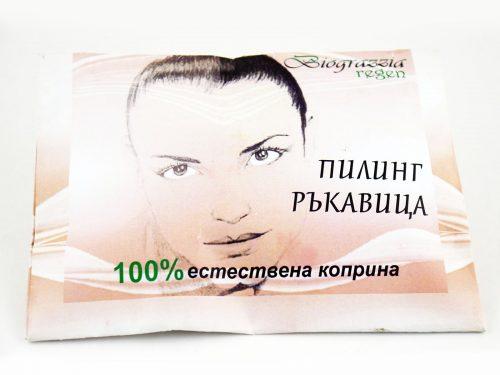 Пилинг Ръкавица (за гладка и здрава кожа) 100% естествена коприна