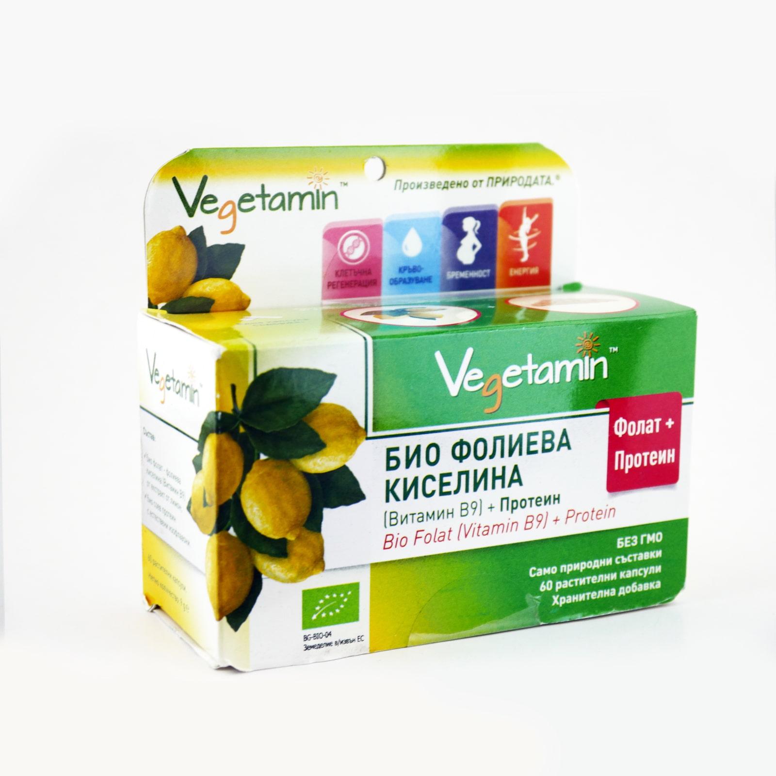Био фолиева киселина за подсилване на организма по време на бременост (Витамин B9) + Протеин