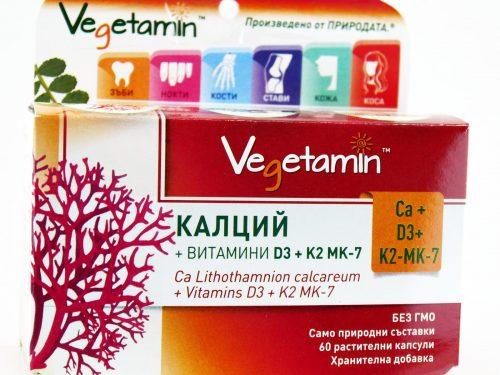 Натурален Калций за здрави кости и възстановяване (+Витамини D3 + K2 МК-7)