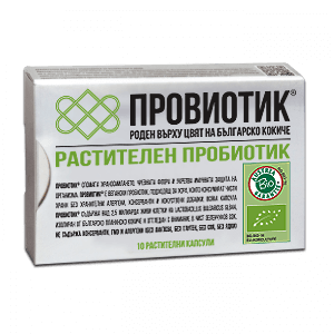BIO PROVIOTIC 250 MG KАПСУЛИ РАСТИТЕЛЕН НАТУРАЛЕН ПРОБИОТИК