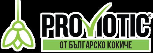 BIO PROVIOTIC 250 MG KАПСУЛИ РАСТИТЕЛЕН НАТУРАЛЕН ПРОБИОТИК
